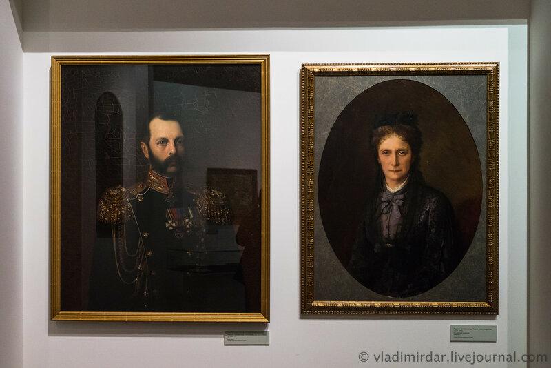 Портреты императора Александра II и императрицы Марии Александровны