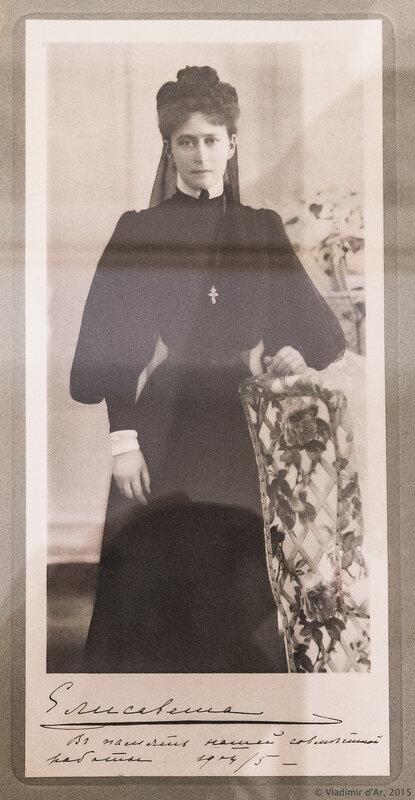 Великая княгиня Елизавета Федоровна. Фотография. Май 1914 г.