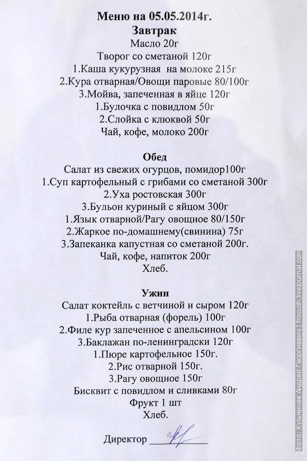 Шестой день круиза на теплоходе «Русь Великая»