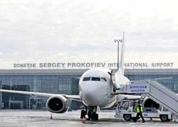 Украинская армия пыталась разбомбить аэропорт Донецка