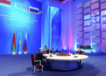 Россия, Беларусь и Казахстан создают Евразийский Союз
