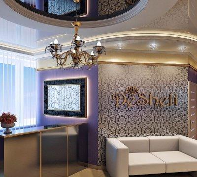 Центры красоты и спа-салоны Дешели-Desheli в Москве