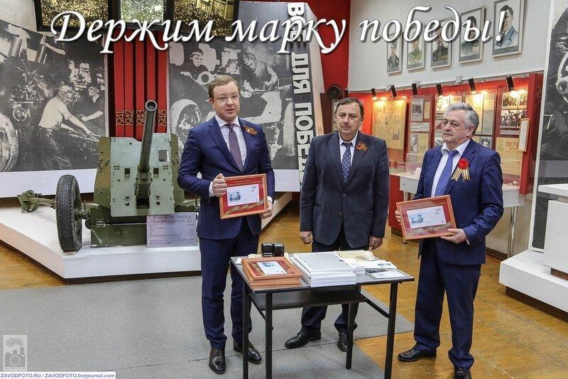 Держим марку победы!.jpg