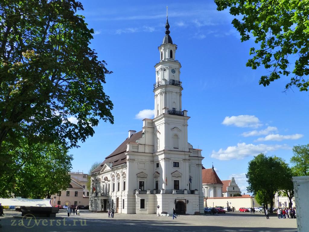 Ратуша, Каунас, Литва