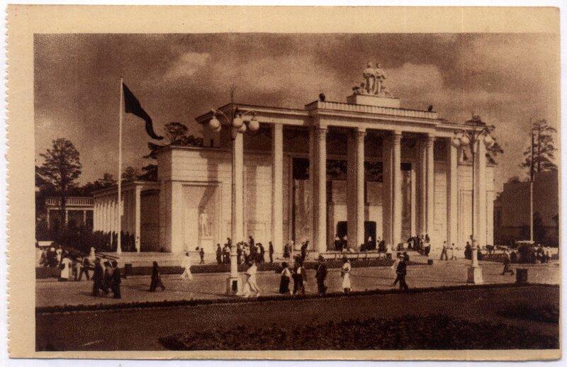 ВСХВ 1940 - Сибирь (1).jpg