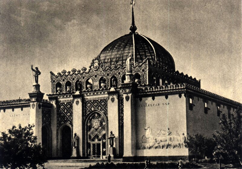 ВСХВ 1957 - павильон Казахской ССР.jpg