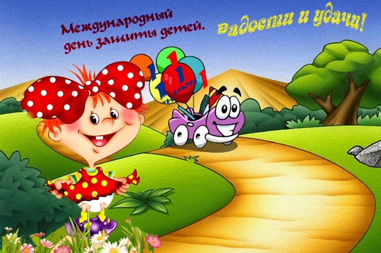 Вам открытка: Должны смеяться дети фото картинка поздравление скачать