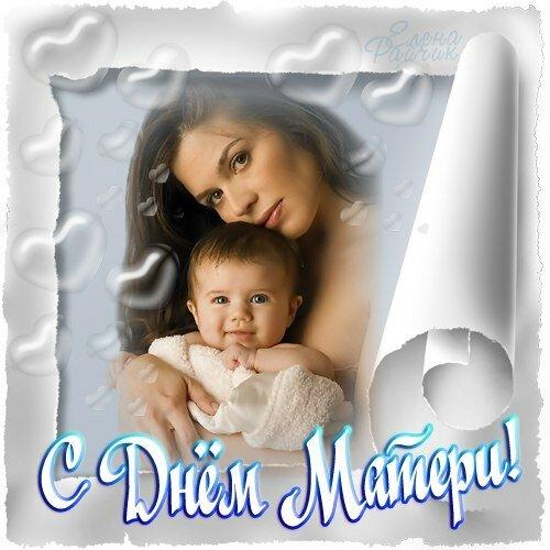С Днем матери! Мать и сын открытка поздравление картинка
