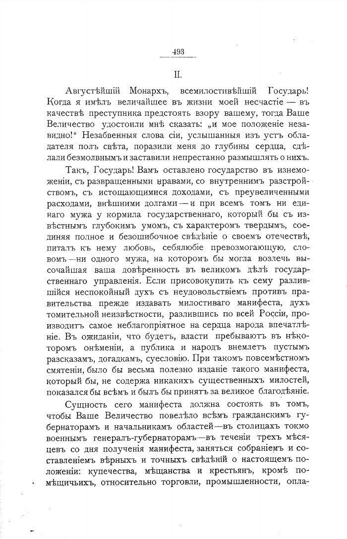https://img-fotki.yandex.ru/get/9817/199368979.113/0_223925_47d54e67_XXXL.jpg