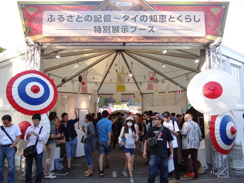 Фестиваль Таиланда в Японии