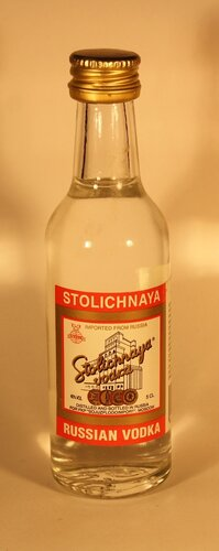 Водка Stolichnaya Russian Vodka