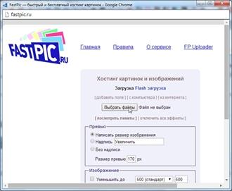 http://img-fotki.yandex.ru/get/9817/254056296.63/0_1209c8_8226b4aa_orig.jpg