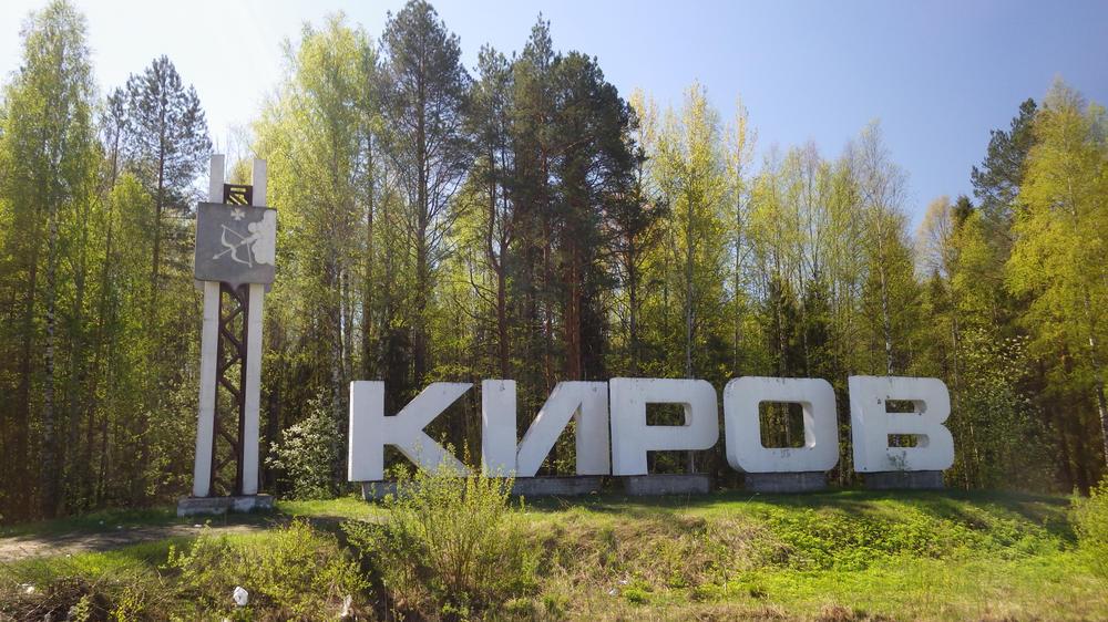 http://img-fotki.yandex.ru/get/9817/2820153.34/0_ec7b7_d800209d_orig.jpg