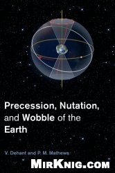 Книга Precession, Nutation and Wobble of the Earth