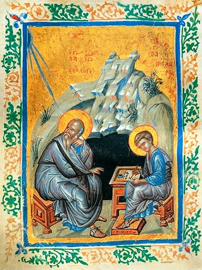 Saint John (detail), Gospel book, Byzantium (Serres), 1418. Courtesy of the National Library of Greece, Athens.jpg