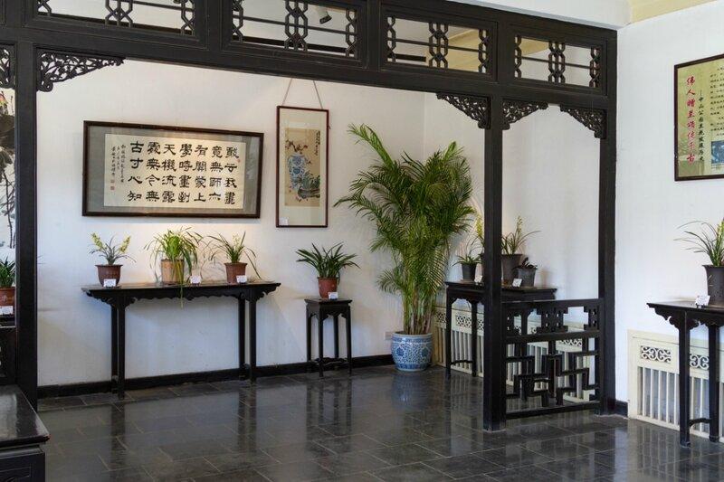 Выставка орхидей, парк Чжуншань гунъюань, Пекин