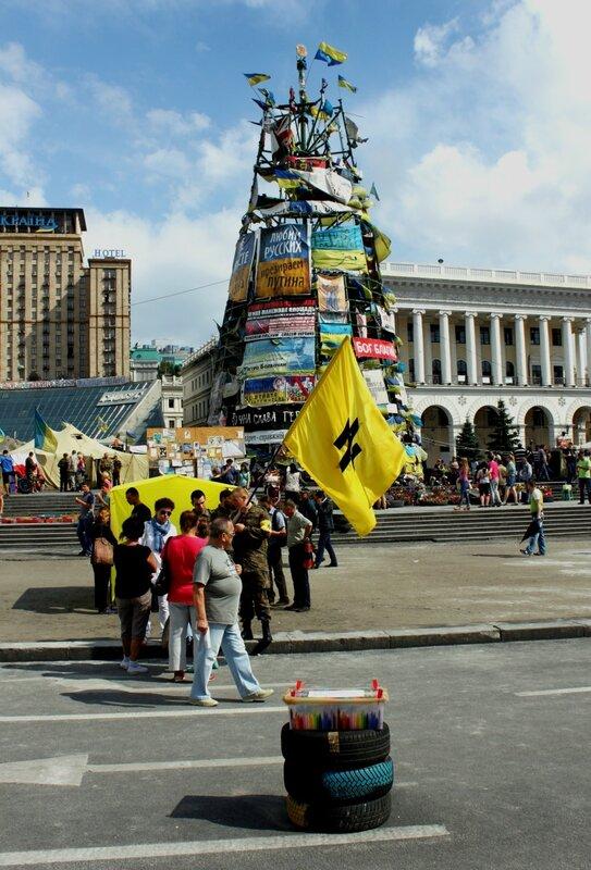Майдан Незалежности 1 июня 2014 года
