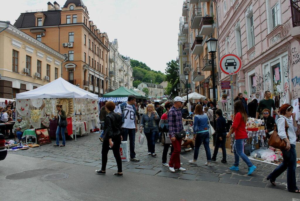 День Киева на Андреевском спуске