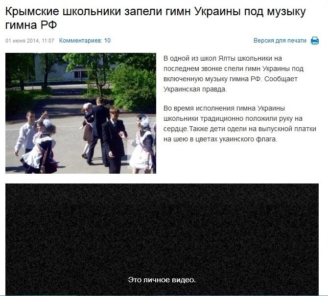 Новости великий новгород и происшествия видео