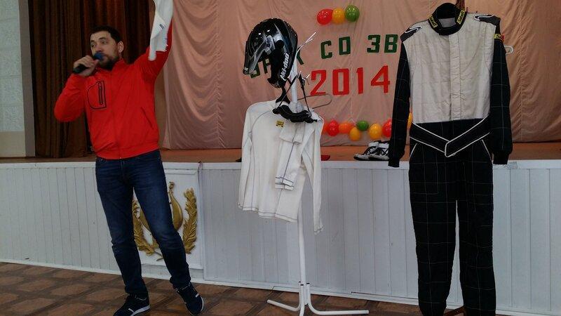 Урок автоспорта Ачинск 31.05.2014