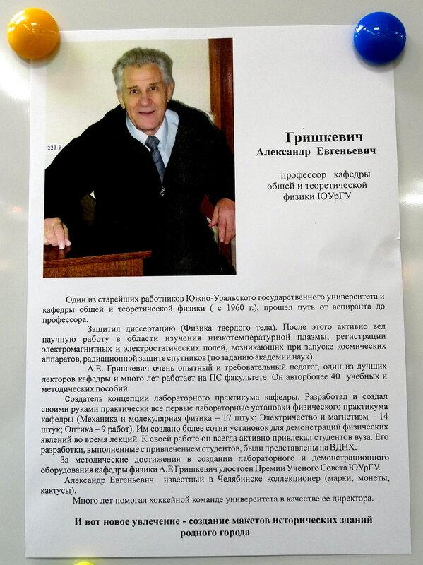 Народы и технологии Урала