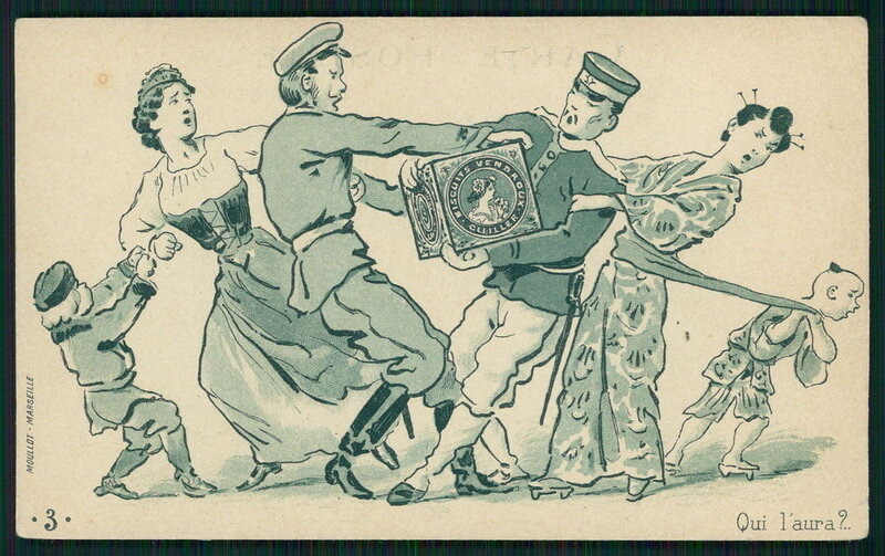 the political turmoil in russia following the russo japanese war and russian revolution Russian revolution's wiki:  russian revolution  is the collective term for a pair of revolutions in world war i prompted a russian outcry directed at tsar nicholas ii  it was another major factor dissatisfaction with russian autocracy culminated in the huge national upheaval that followed the.
