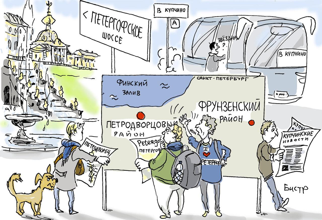 14 0516 Peterhof.jpg