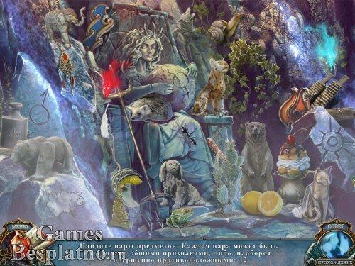 Живые легенды 3: Ярость зверя. Коллекционное издание