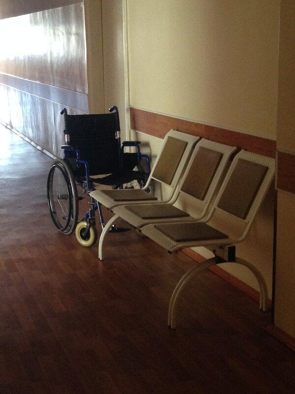 инвалидная коляска в городской больнице Уссурийск
