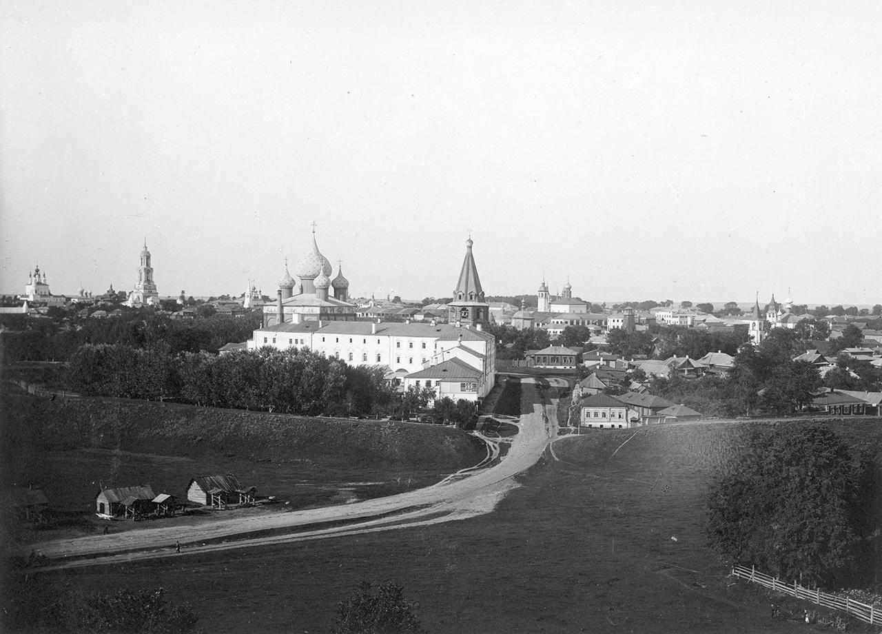 Вид города с юго-запада