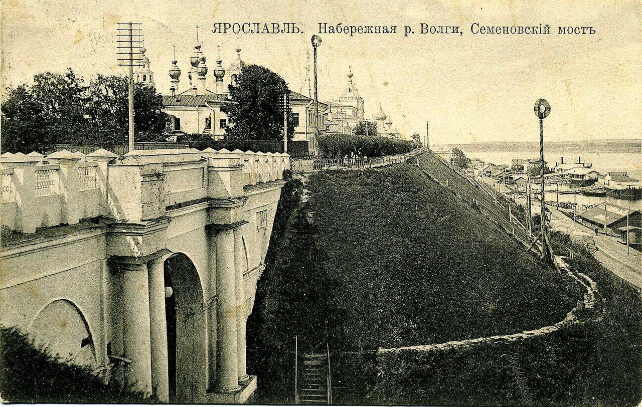 Набережная Волги. Семеновский мост