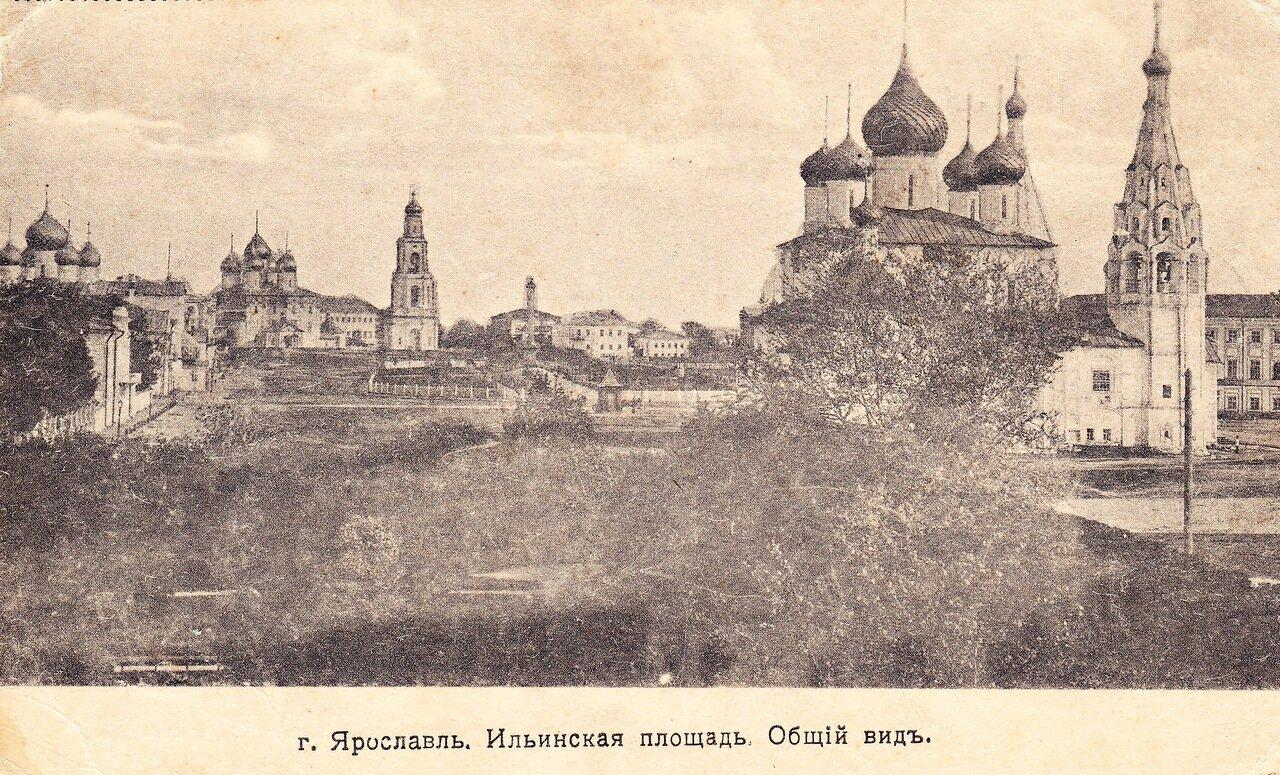 Ильинская площадь. Общий вид