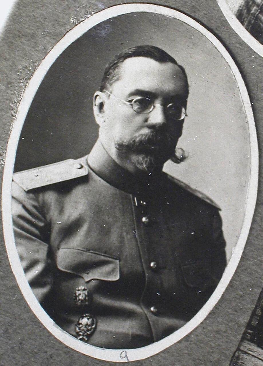 11. а. Ординарный прфессор, преподаватель физики генерал-майор Алексей Львович Корольков (1859 — )