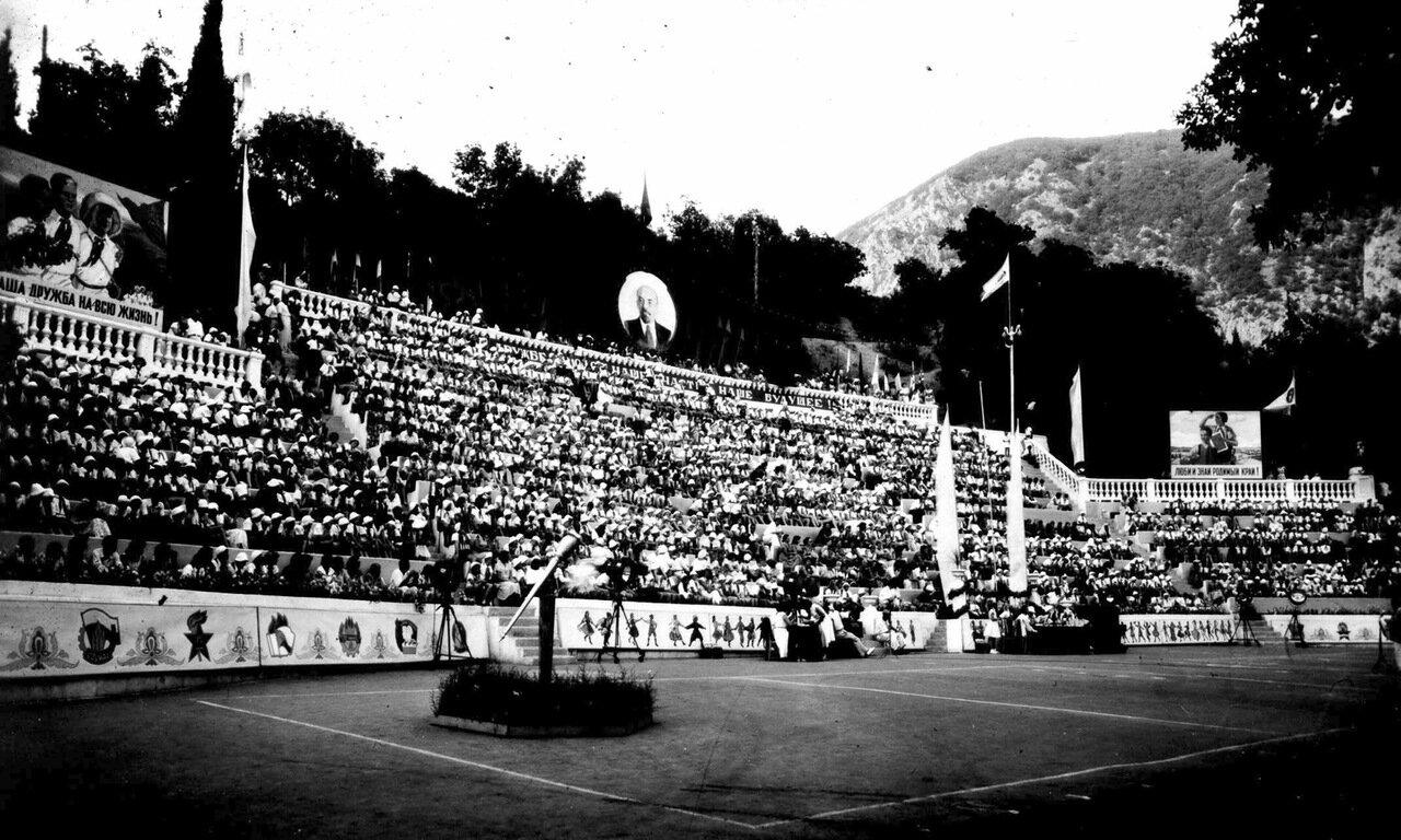 1968. Костровая лагеря