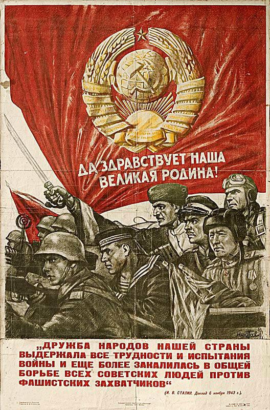дружба народов СССР, как русские немцев били, потери немцев на Восточном фронте