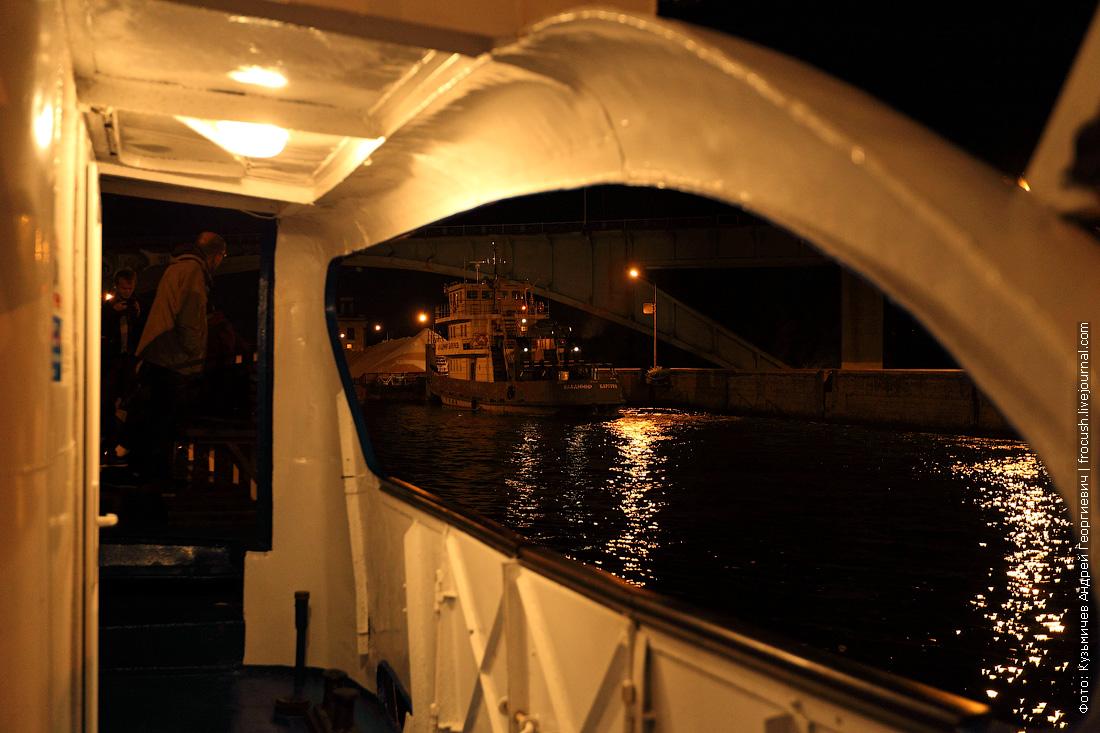 шлюз №8 канала имени Москвы ночная фотография