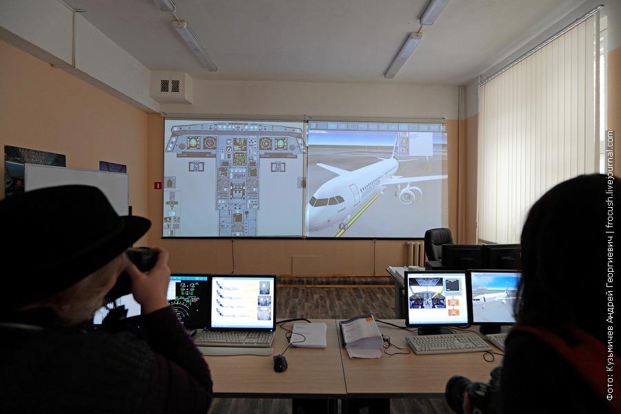 Учебный класс Airbus A320/A330