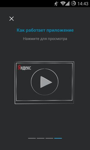 Программу работы с музыкой на русском