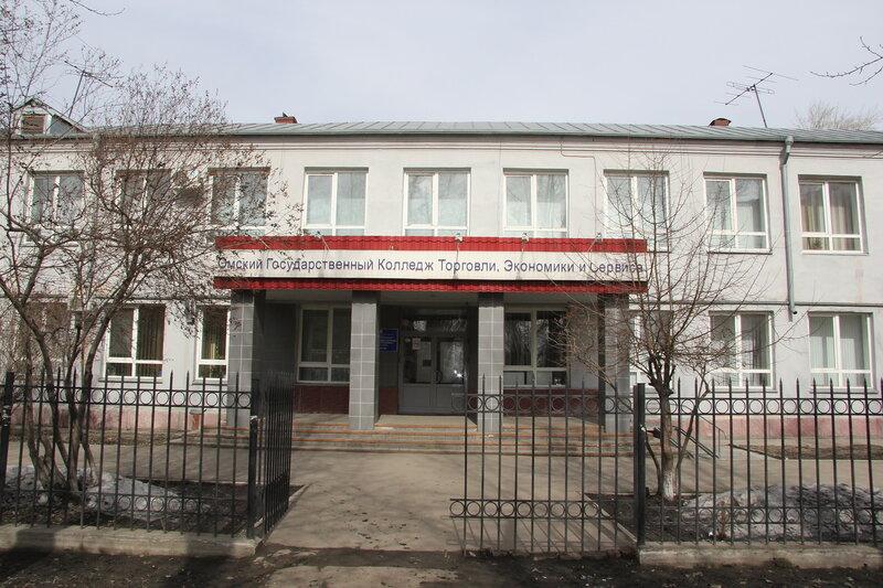 Омский ГКТЭС