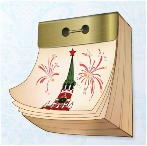 Логотип календаря