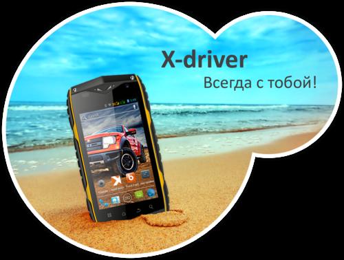 Texet TM-4104R X-Driver (внешний вид)