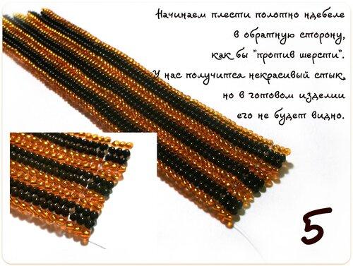 МК Георгиевской ленточки (4).jpg