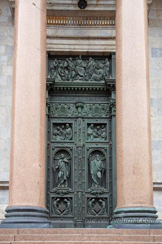 Двери с горельефами западного портика Исаакиевского собора (собор преподобного Исаакия Далматского), Санкт-Петербург