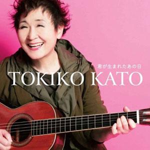 Kato Tokiko и Миллион алых роз по-японски