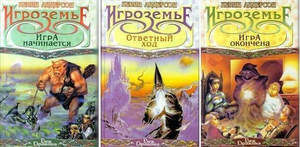 Волшебная библиотека