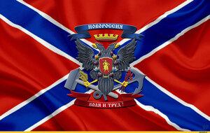 я-ватник-разное-Новороссия-1172860.jpeg