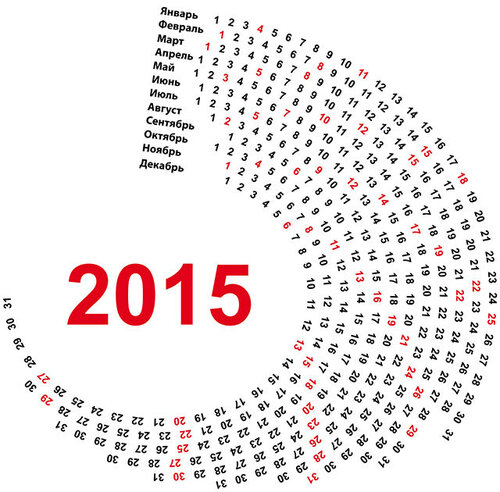 Календарь 2015. Флаг открытка поздравление картинка