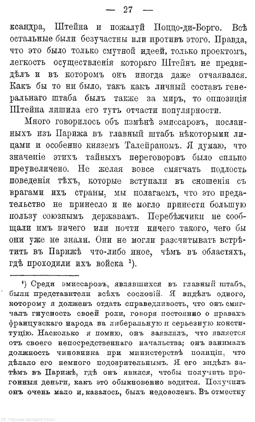 https://img-fotki.yandex.ru/get/9818/199368979.f9/0_220ed6_2fe66329_XXXL.png