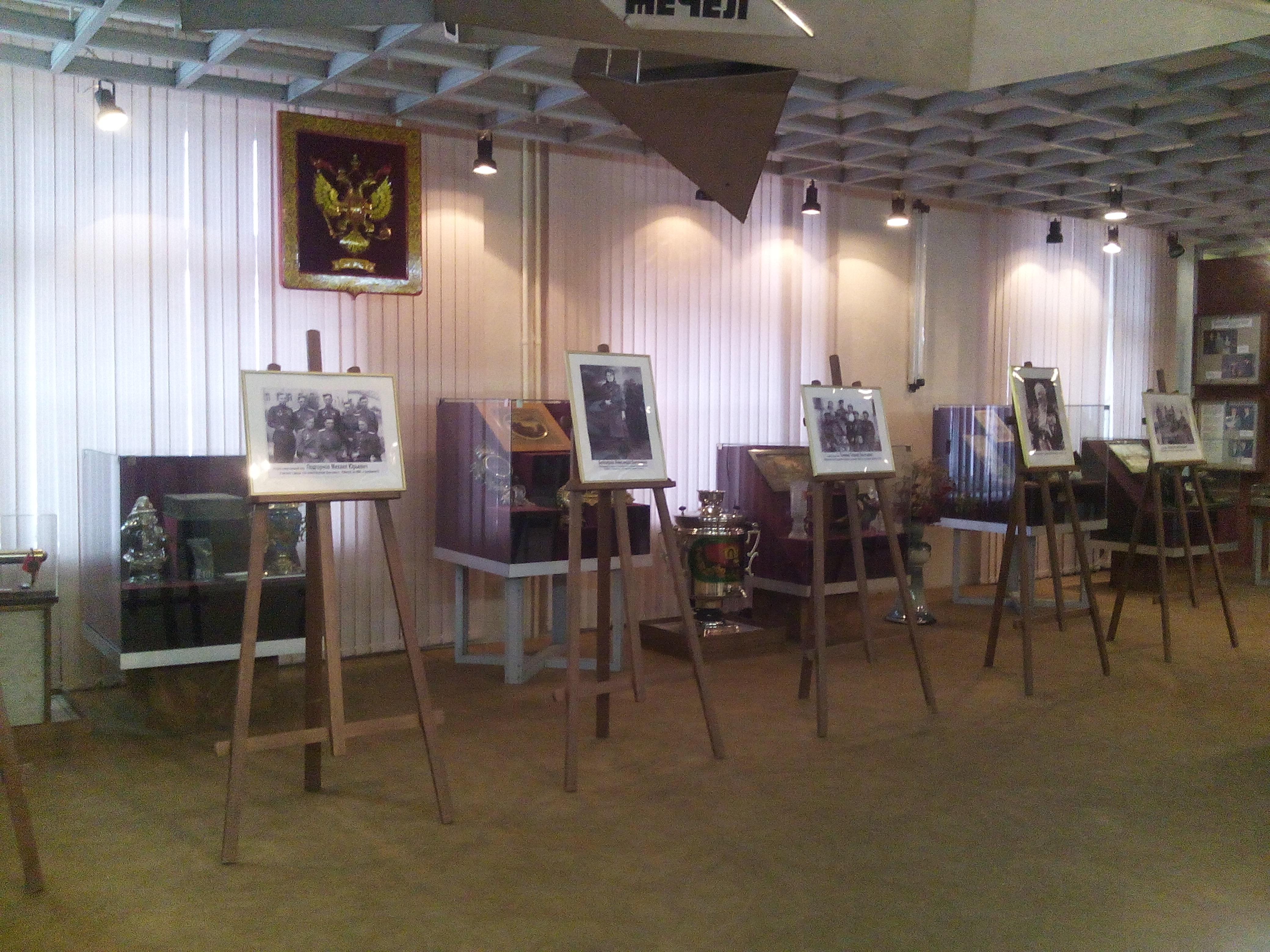 Экспонаты музея (25.11.2015)