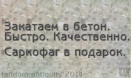 fandom Antiquity 2014. Этрурия